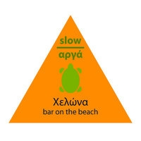 beach bars/xelona-beach-bar