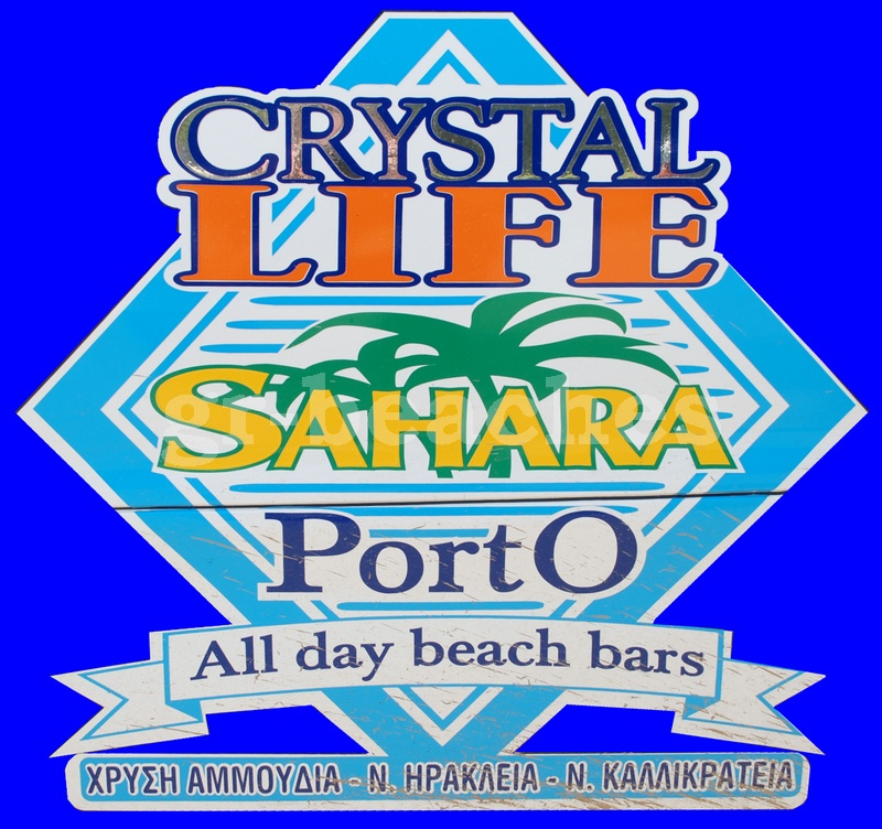 crystal life beach bar, halkidiki, greece/crystal logo